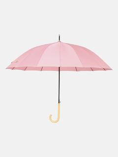 Accessories-Make It Rain Umbrella